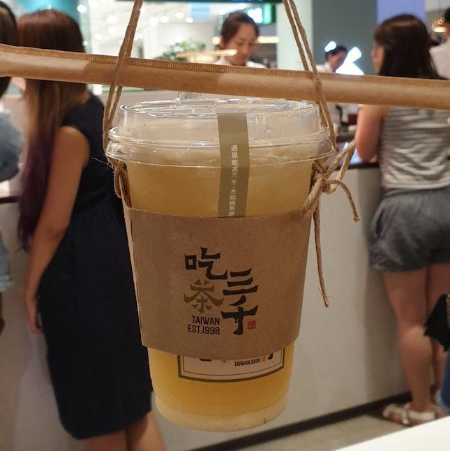 High Mountain Pouchong Tea With Lemon Juice