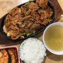 Spicy Pork $9