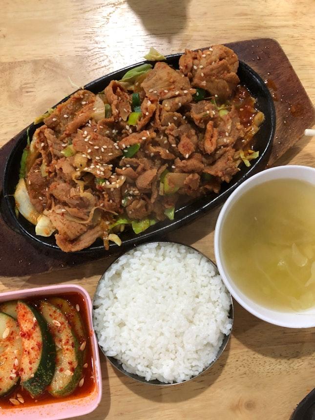 Spicy Pork $9