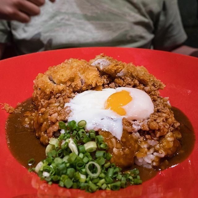 Breaded Deep Fried Pork Curry