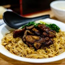 Dry Noodles with Pan Fried Pork Chop in Curry Sauce