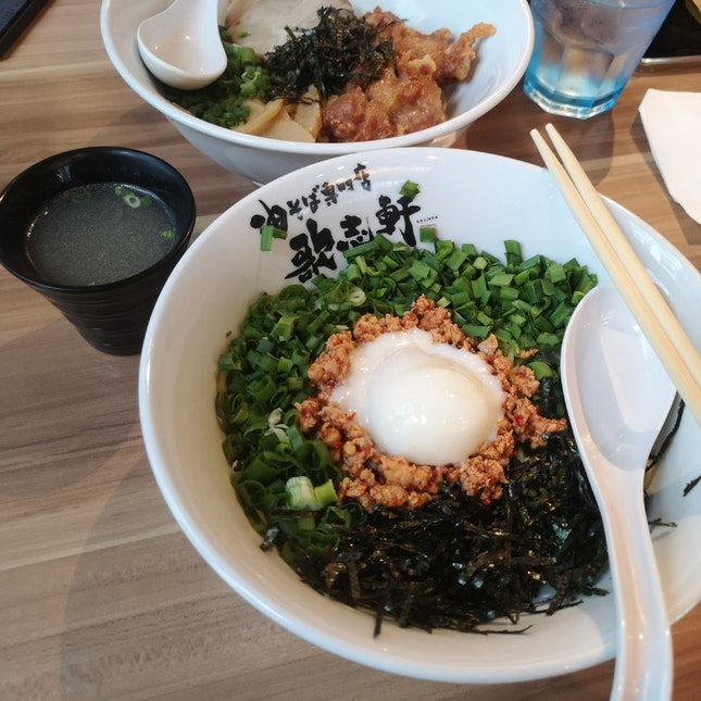 Nagoya N Chicken Karage