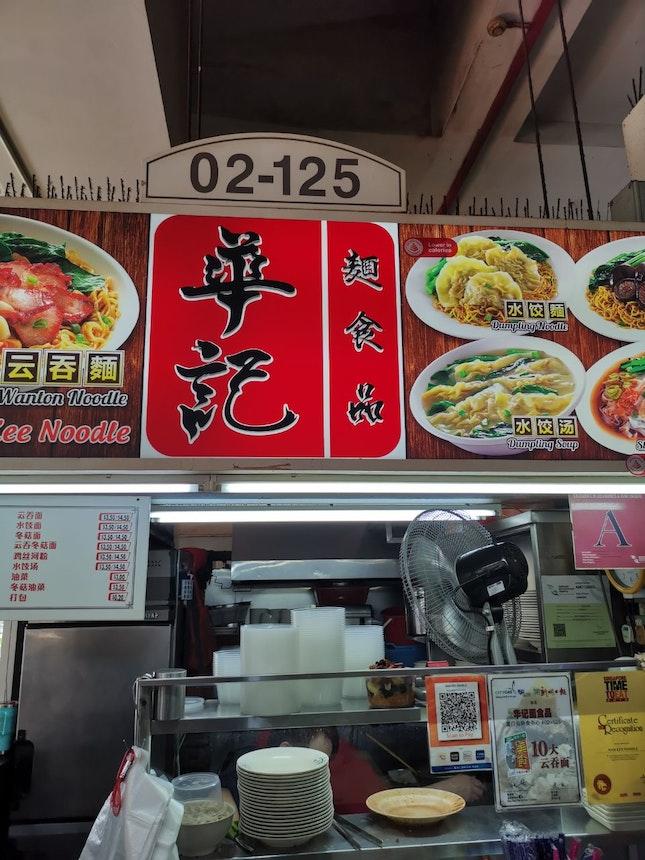 Best Traditional Nanyang Food (Gu Zhao)
