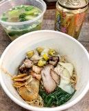 Bee Kee Wanton Noodles (Market Street Interim Hawker Centre)
