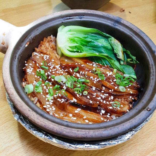Teriyaki Pork Jowl Claypot Rice
