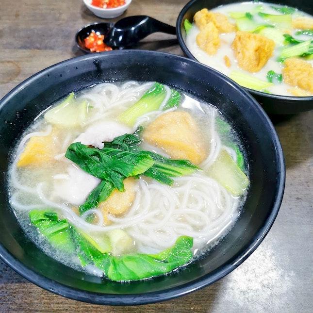Double Fish Soup