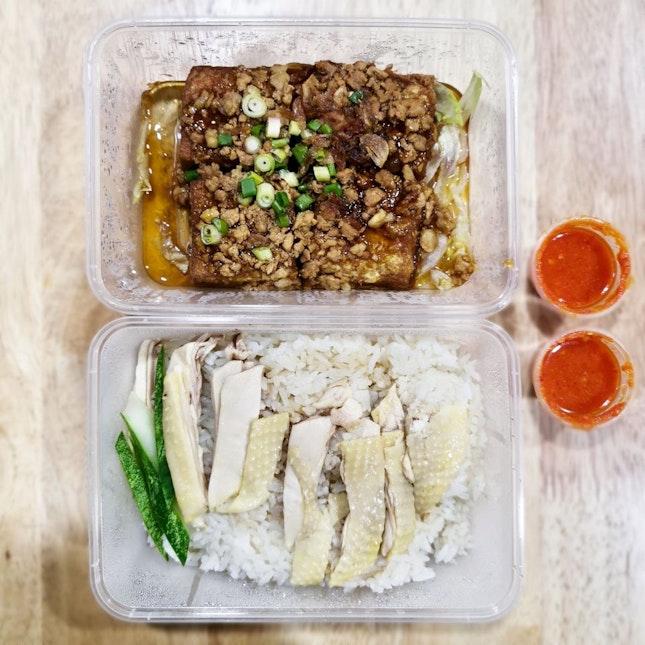 Kampung Chicken Rice / Hometown Tofu