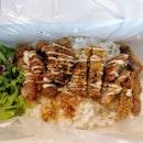 Pork Katsu Rice