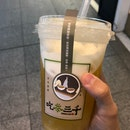 Mango Green Tea with Konjac Jelly ($5.20)