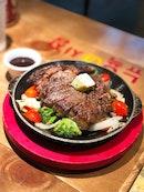 Finger steak $14.90