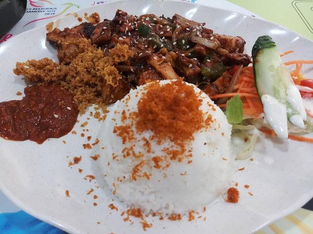 Amoy Street Food Center