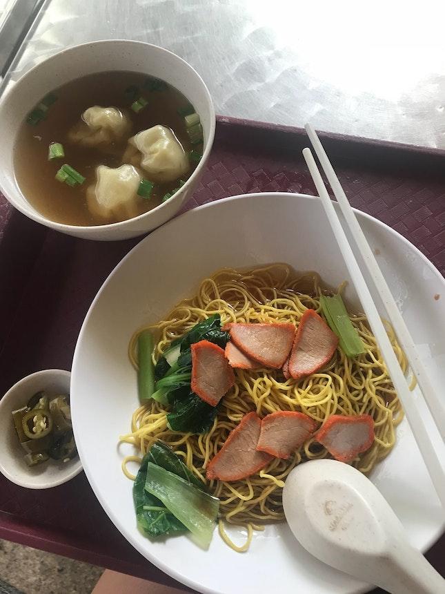 Yummy Wanton Noodles