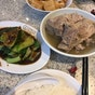 Song Fa Bak Kut Teh (Jewel Changi Airport)