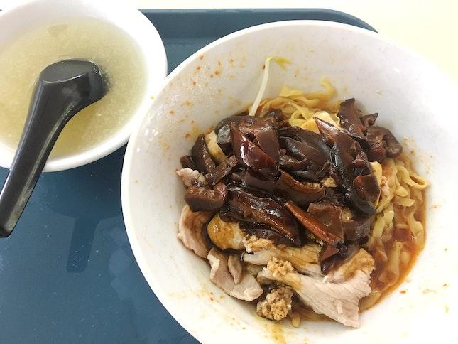 Mushroom Minced Meat Mee Pok