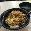 Chili Pan mee ($7.80)