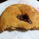 Dark chocolate chunk cookie from Ben's Cookies!