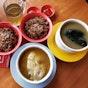 Tan Ser Seng Herbs Restaurant