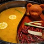 Spice World Hot Pot