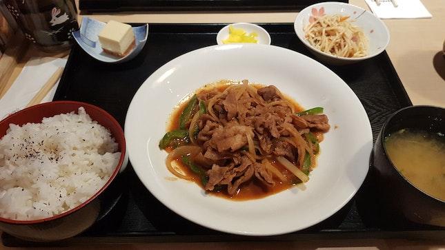 Pan Fried Pork w Rice