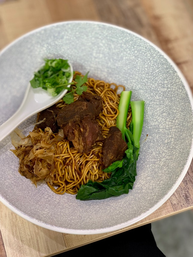 Special Stewed Iberico Dry Noodle