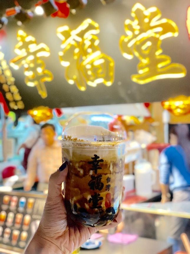 辛福堂 焰遇幸福黑糖珍珠鲜奶