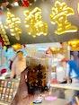 Ruifeng Night Market 瑞豐夜市