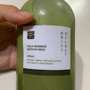 Cold Whisked Matcha Milk