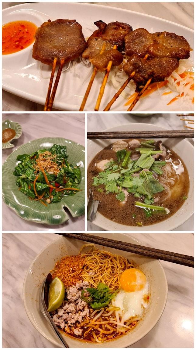 Delicious Thai Boat Noodles