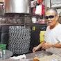 Ghim Moh Chwee Kueh (Ghim Moh Market & Food Centre)