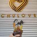 Soft Serve with Churros