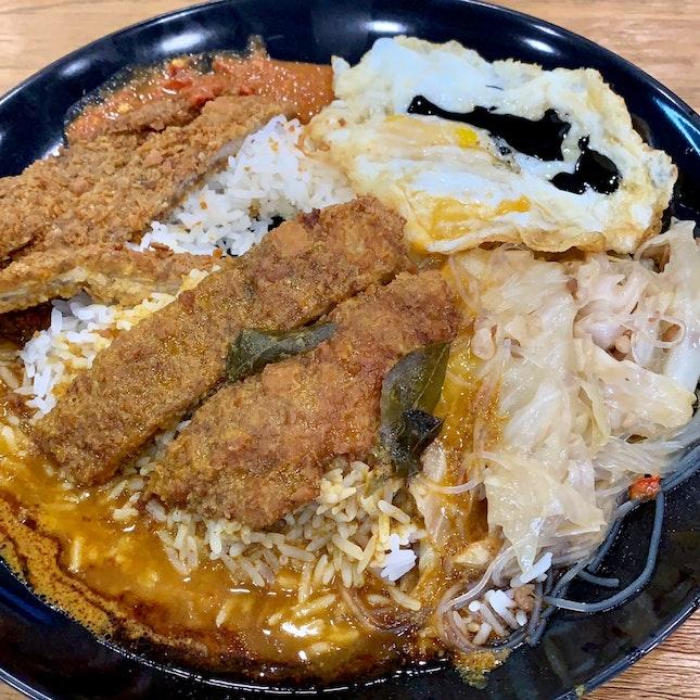 Hainanese Pork Chop Curry Rice