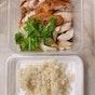 Ah Boy Chicken Rice (Choa Chu Kang)