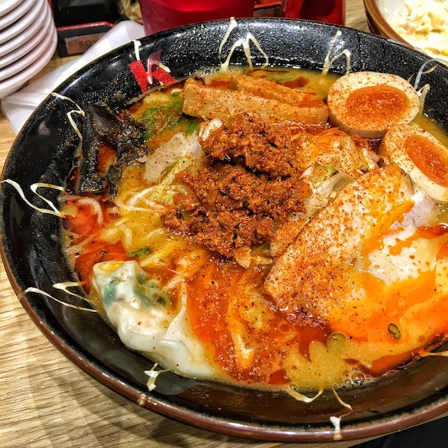 Spicy Miso Ramen With Flavored Egg ($17.90)