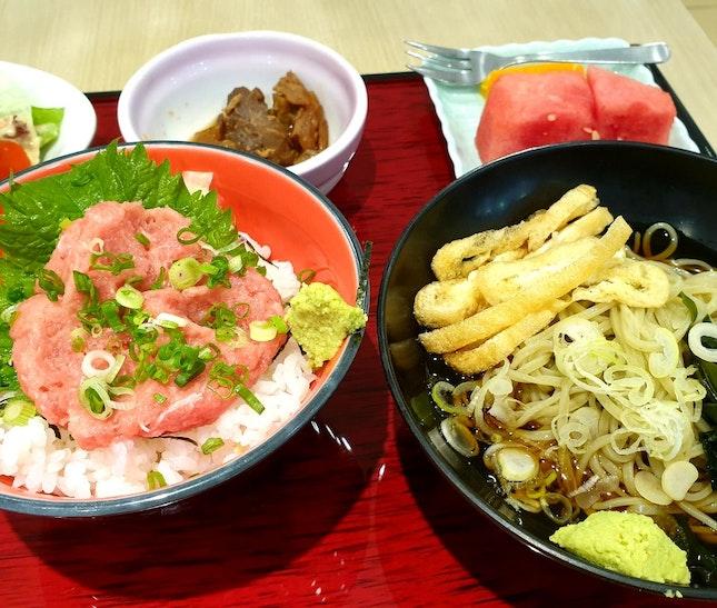 Mini Negitoro Don Lunch, $24