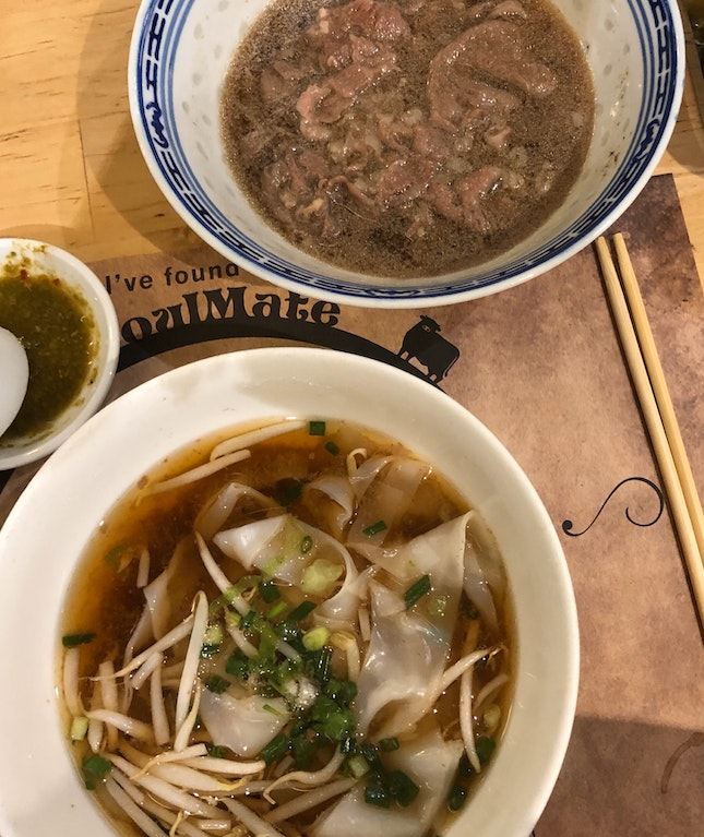 Wagyu Noodles (Kway Teow)