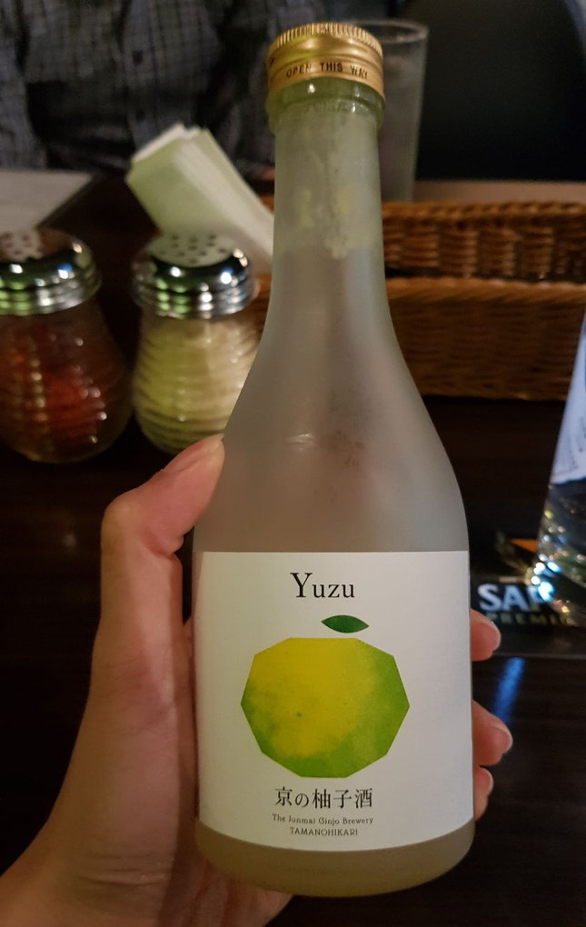 "Yuzu ""Soda"""