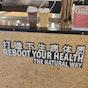 Cio Enzyme Drink (Chinatown Point)