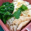 Not Bad Chicken Rice