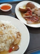 Affordable Dian Xiao Er -esque Herbal Duck