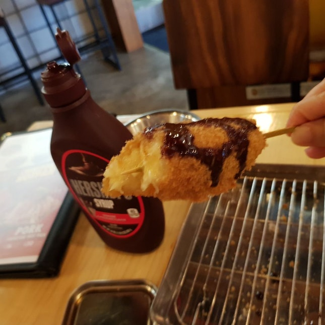 Japanese fried Banana!