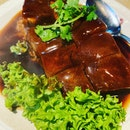 Dian Xiao Er - Pork Belly