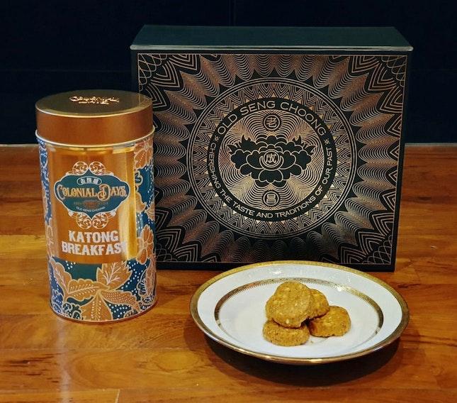 Laksa Cookies ($19.80)