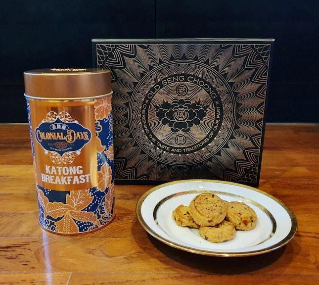 Smokey Bak Kwa Cookies ($19.80)