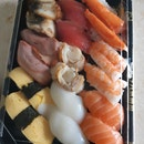 Special Sushi Set