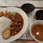 Typhoon 台风 Taiwanese Cafe