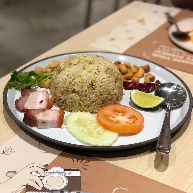 Signature Green Chilli Fried Rice