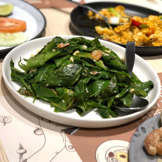Stir Fried Liang Leaf With Egg