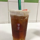 Taro Milk Foam Black Tea, 30% Sugar With White Pearl (Large, $4.30 + $0.70)