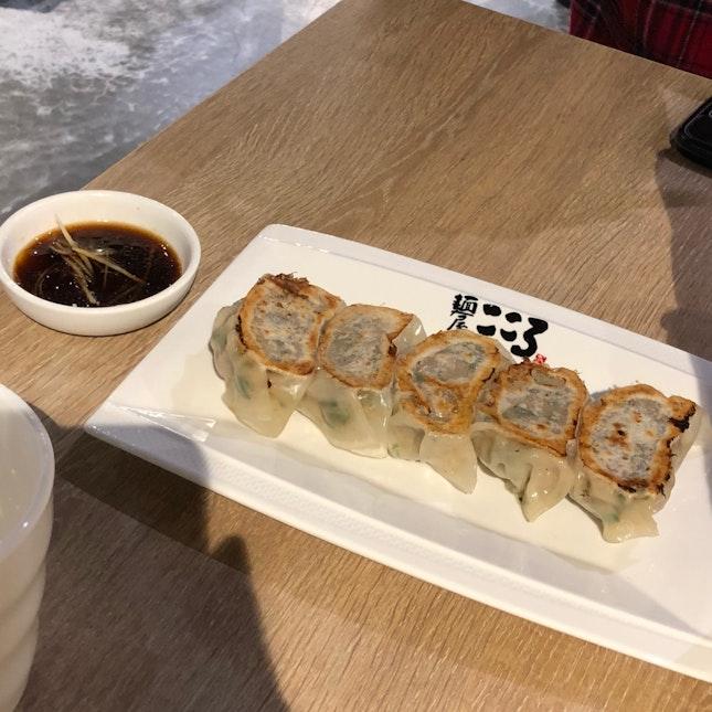 Gyoza ($4.80)