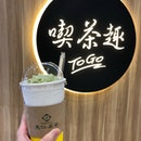 Matcha Latte Cooler (Medium, $5.60)